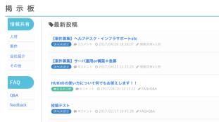 スクリーンショット 2017-05-11 21.49.12