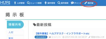 スクリーンショット 2017-05-11 21.52.37